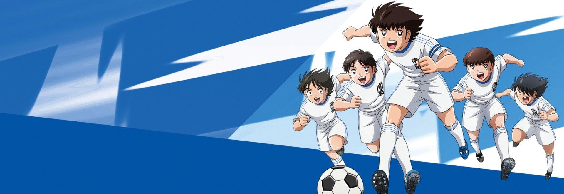Calcio d'inizio! Nankatsu Vs Shutetsu