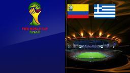 Colombia - Grecia. Gruppo C. 1a giornata
