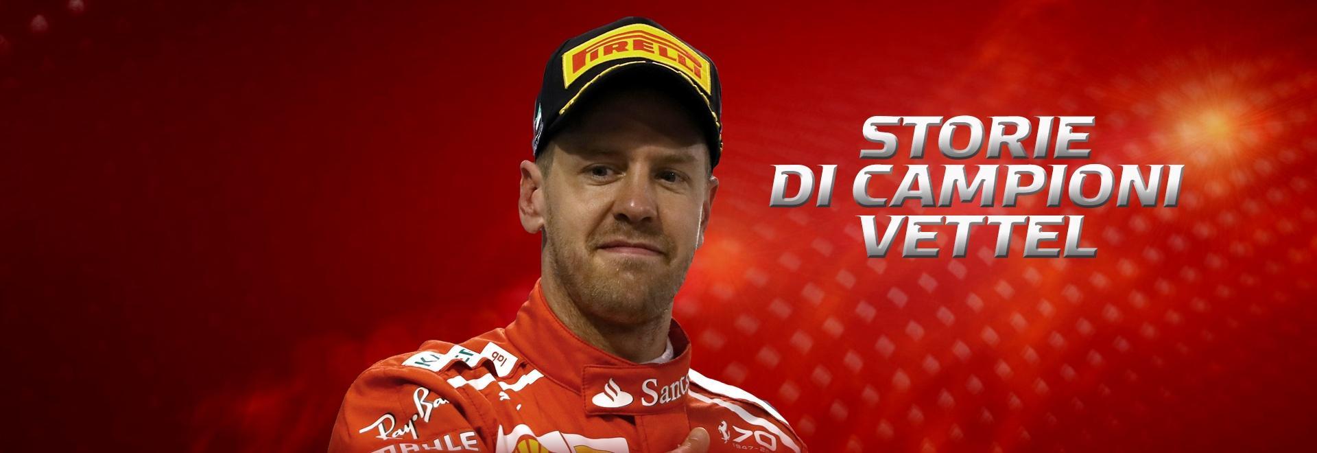 GP India 2013
