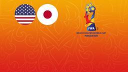 Stati Uniti - Giappone