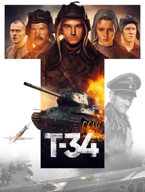 T-34 - Eroi d'acciaio