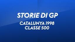 Catalunya, Barcellona 1998. Classe 500