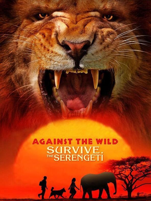 Against the Wild: Viaggio attraverso il Serengeti