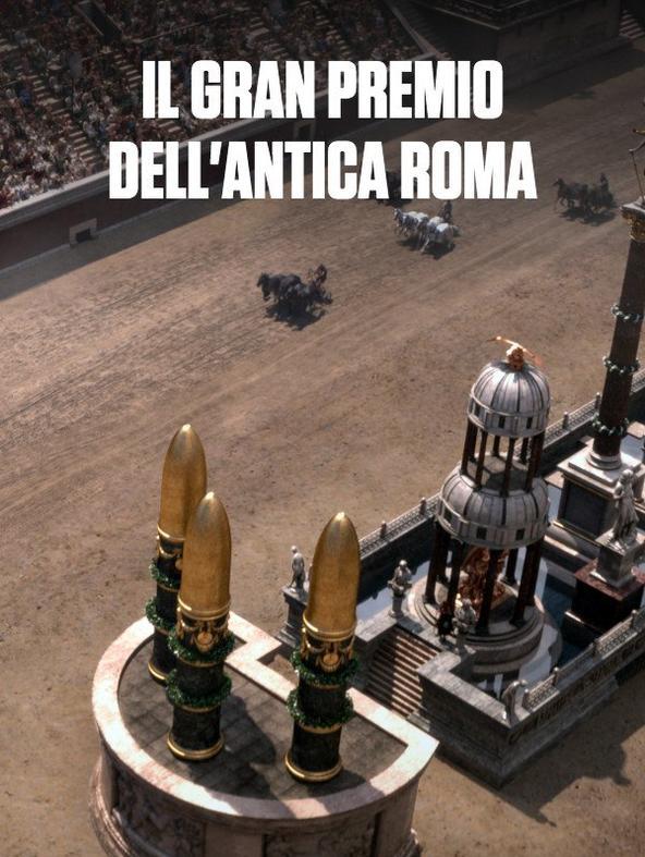 S1 Ep2 - Il Gran Premio dell'antica Roma