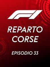 S2021 Ep33 - Reparto Corse F1