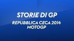 Rep. Ceca, Brno 2014. MotoGP