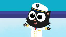 Milo capitano della nave