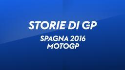 Spagna, Jerez 2016. MotoGP
