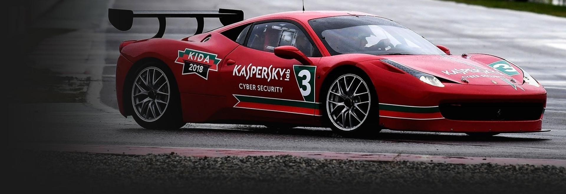 Coppa Shell Spielberg. Gara 2