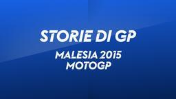 Malesia, Sepang 2015. MotoGP