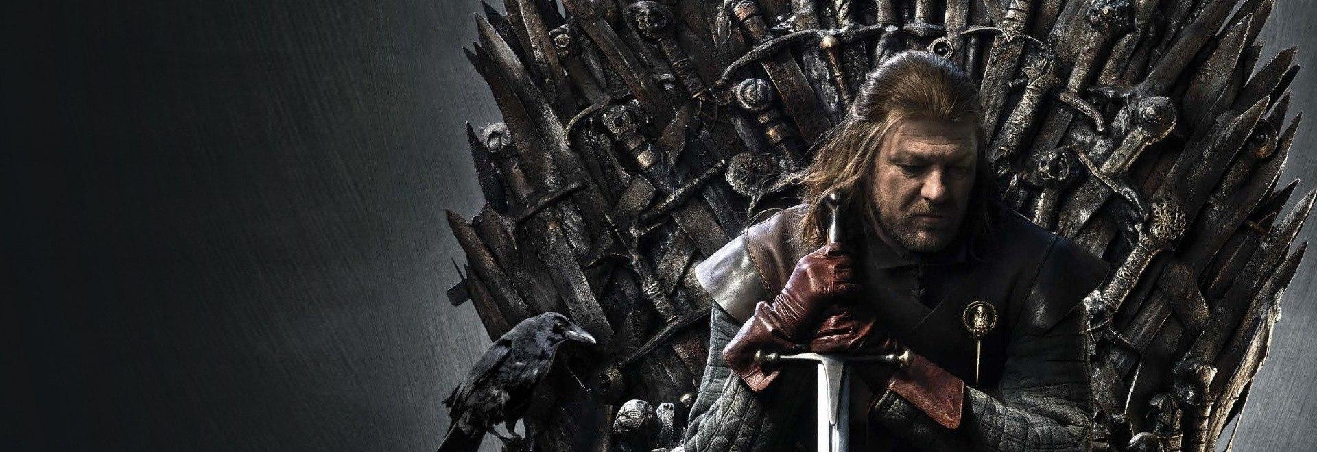 Il gioco dei troni