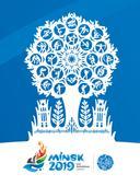 Giochi Europei Minsk