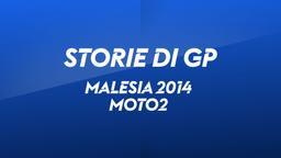 Malesia, Sepang 2014. Moto2