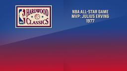 NBA All-Star Game MVP: Julius Erving 1977