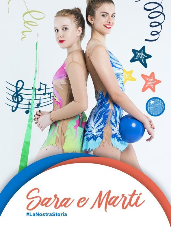 S1 Ep11 - Sara e Marti - #La nostra storia