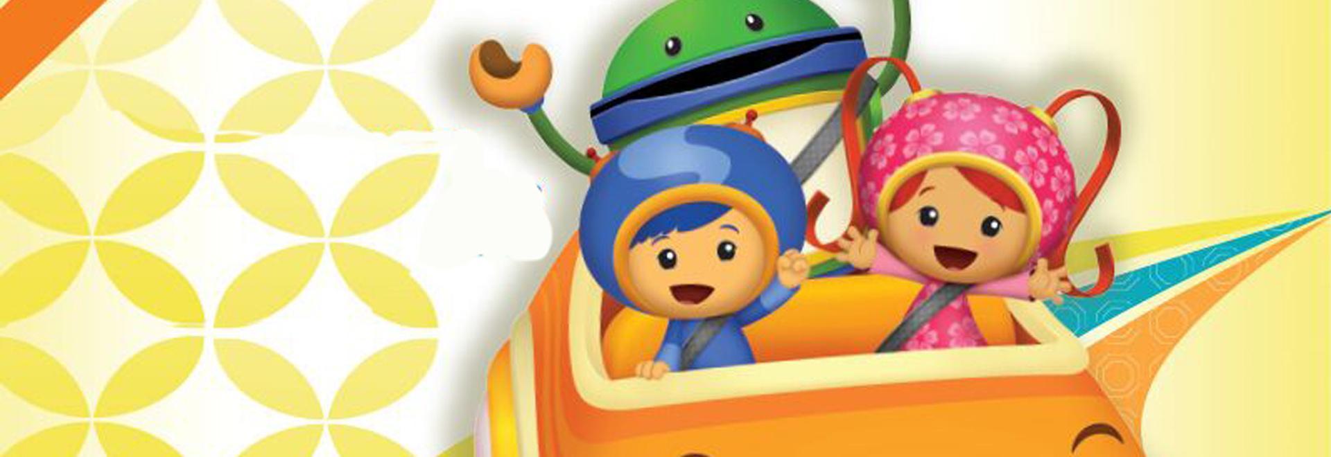 La parata dei giocattoli con le ruote
