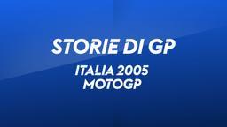Italia, Mugello 2005. MotoGP