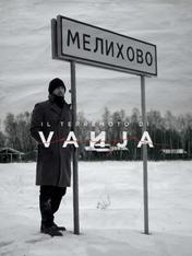 Il terremoto di Vanja