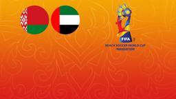 Bielorussia - Emirati Arabi