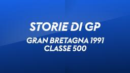 G. Bretagna, Donington 1991. Classe 500