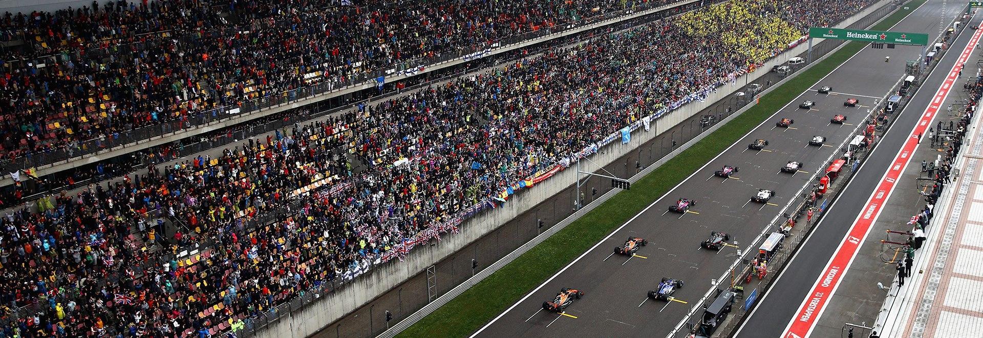 F1 Fast Track