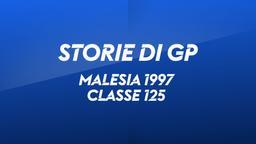Malesia, Shah Alam 1997. Classe 125