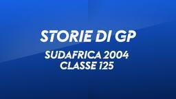 Sudafrica, Welkom 2004. Classe 125
